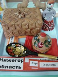 Московская область: жостовская роспись