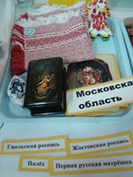 Нижегородская область: хохлома, городецкая роспись