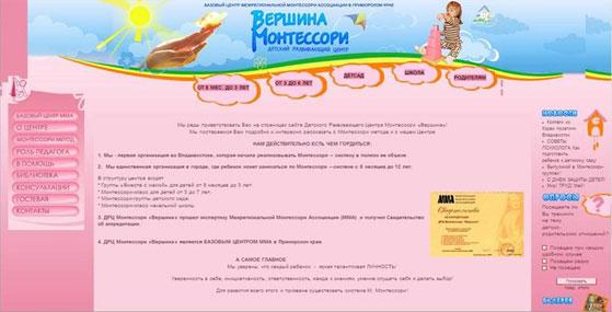 Сайт Центра